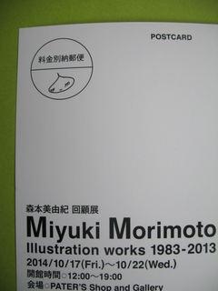 mm dm 2.jpg